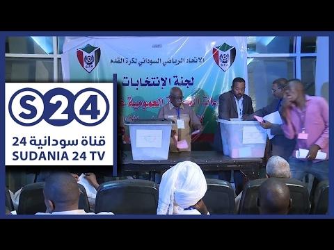 حال الرياضة-سودانية 24