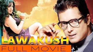 "Video Nepali Full Movie - "" Lawakush "" || Rajesh Hamal, Rekha Thapa, Niruta Singh || New Nepali Movie MP3, 3GP, MP4, WEBM, AVI, FLV Maret 2019"