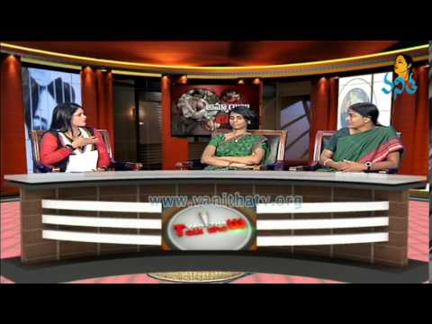 Special Discussion with Dr Manjula Anagani and Sumitra Makkapati on Ammayilu Vivaksha 20 October 2014 10 AM
