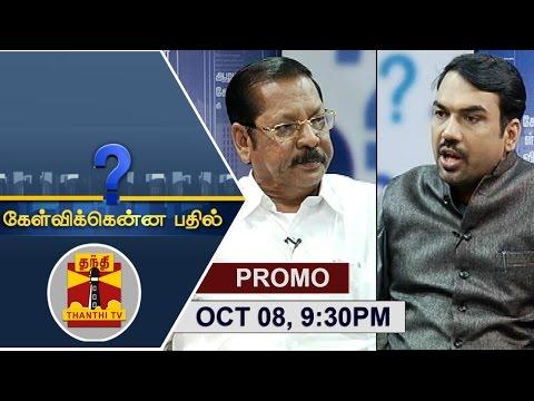 -08-10-2016-Kelvikkenna-Bathil-Exclusive-Interview-with-R-S-Bharathi-MP-DMK-9-30PM