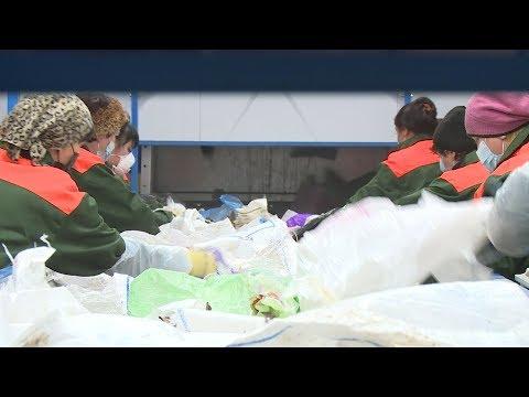 Свое ТВ 26.12.2019 Новую мусоросортировочную линию запустили на Ставрополье