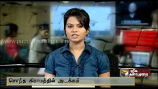 Tamilian Body Dead In Singapore Riot Brought To Pudukkottai spl video news 11-12-2013