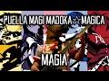Puella Magi Madoka Magica ED - Magia - Full Size GUITAR COVER - 魔法少女まどか☆マギカ