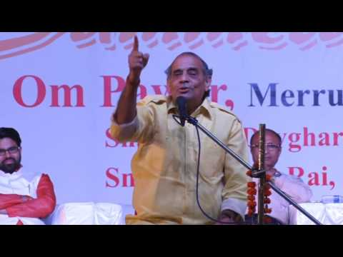 Video Dr. Hari Om Pawar at TERii - Utkarsh 2k17 download in MP3, 3GP, MP4, WEBM, AVI, FLV January 2017
