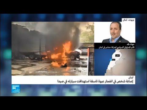 العرب اليوم - شاهد: إصابة مسؤول في حركة
