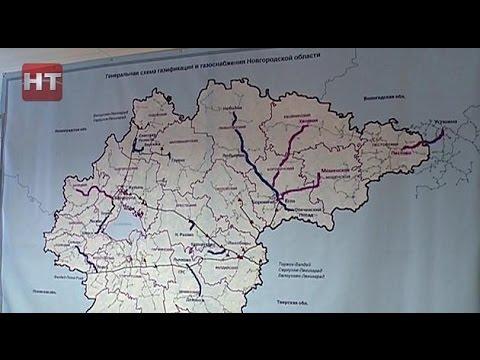 Вопросам сотрудничества региона с «Газпромом» было посвящено совещание в Великом Новгороде