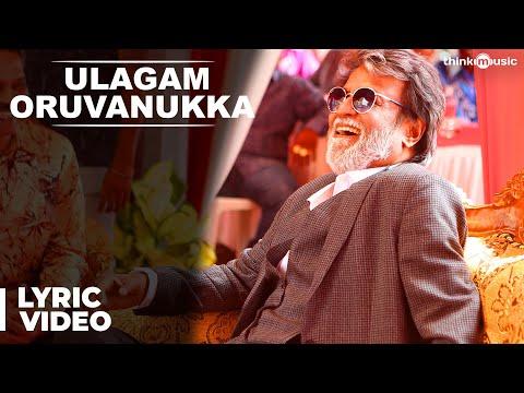 Ulagam Oruvanukka Song with Lyrics  - Kabali Songs
