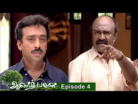 Ananda Bhavan Episode 4, 14/01/2021   #VikatanPrimeTime