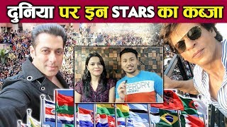 Video इन Stars का है पूरी दुनिया पर कब्जा | Salman, Shahrukh, Amitabh, Aamir, Rajinikanth MP3, 3GP, MP4, WEBM, AVI, FLV Desember 2018