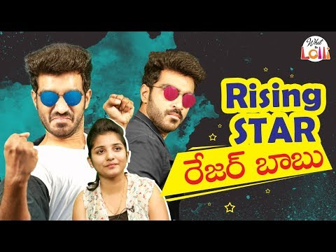 Rising Star Razer Babu - Latest Telugu Comedy Video || What The Lolli