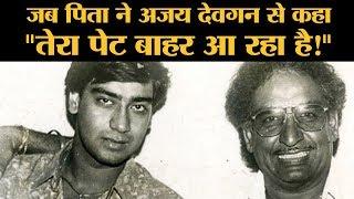 Ajay Devgn पैदा होने से पहले कैसे हीरो बन गए थे   उसकी पूरी कहानी । Bollywood Flashback