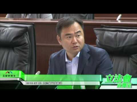 鄭安庭:關注食品衛生安全問題  ...