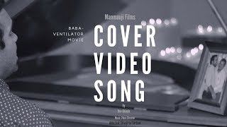 """This Father's Day, Manmauji Films brings to you """"BABA"""" - a narrative cover song from the Marathi movie Ventilator. We see two..."""