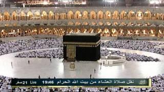 صلاة العشاء 21 صفر 1433هـ للشيخ خالد الغامدي HD Sheikh Ghamdi