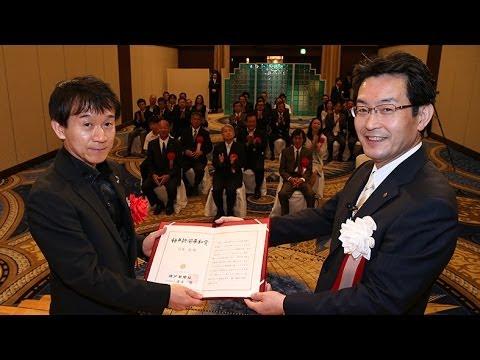 神戸新聞平和賞表彰式