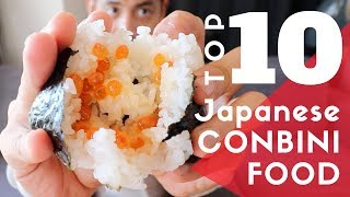 Video TOP 10 Must-Try FOOD in a JAPANESE Convenience Store MP3, 3GP, MP4, WEBM, AVI, FLV Maret 2019