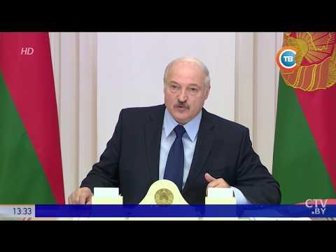 Новое правительство в Беларуси. Премьером назначен Румас. Все кадровые перестановки