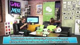 Gang 'Ment 10 June 2014 - Thai TV Show