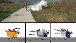 video thumbnail Thermal fogger IZ-150AS youtube