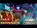 Sonic Generations  All Bosses Hard Mode