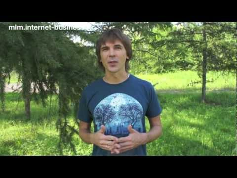 Онлайн-тренинг Сетевой маркетинг 2.0 Дмитрия Смакотина