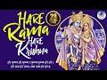 Rama Krishna Bhajan