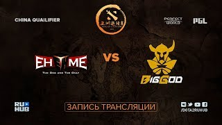 EHOME vs BG, DAC CN Qualifier [Adekvat, LighTofHeaveN]
