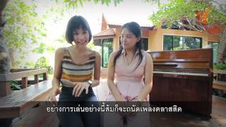 Jai Tow Gan Episode 4 - Thai TV Show