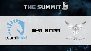 Wings vs Liquid, game 2
