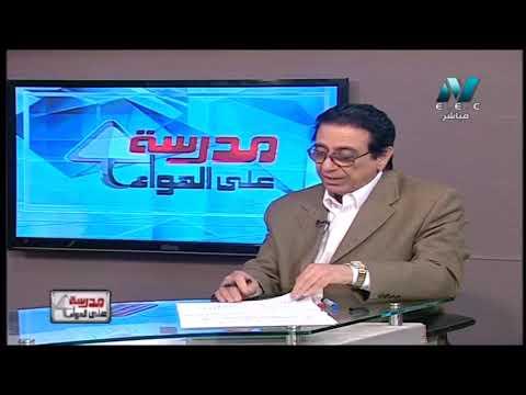 رياضة 3 ثانوي استاتيكا ( مراجعة 3  ) أ ماهر نيقولا أ خالد عبد الغني 25-04-2019