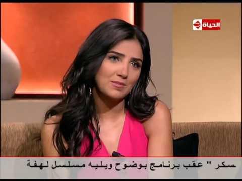 مي عمر: الكسوف وقف عائقا أمام تحقيق حلمي