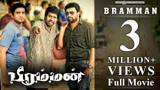 Bramman - Full Movie | Sasikumar | Lavanya Tripathi | Santhanam | Soori | DSP | HD 1080p