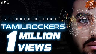 Video NO ONE Can Touch Tamil Rockers | Tamil Rockers Atrocities! History Of  Tamil Rockers MP3, 3GP, MP4, WEBM, AVI, FLV April 2018