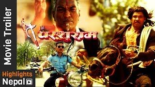 JAI PARSHURAM | New Official Trailer | Biraj Bhatta, Nisha Adhikari, Robin Tamang 2016 4K full download video download mp3 download music download