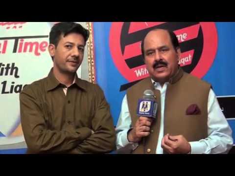 گوجر خان میں پہلے نجی ٹی وی اسٹوڈیو کی افتتاحی تقریب کی وڈیو