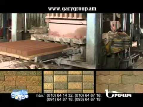video - 386