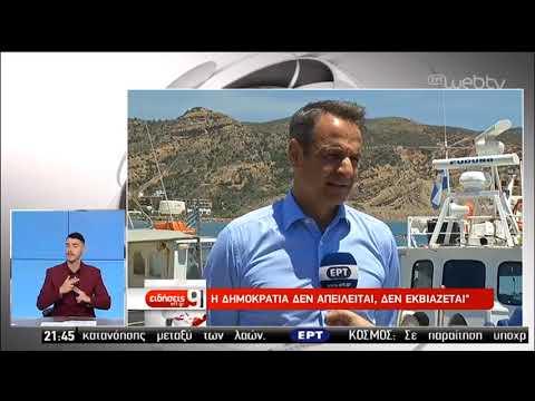 Την Τρίτη η απόφαση για άδεια στον Κουφοντίνα | 18/05/2019 | ΕΡΤ