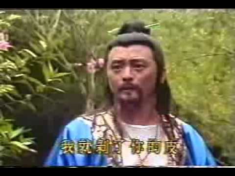 Vo Lam Ngu Ba 02- 1985