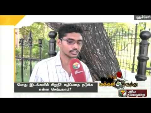 Compilation-of-peoples-response-to-Puthiyathalaimurais-following-query-Public-Opinion-28-03-16