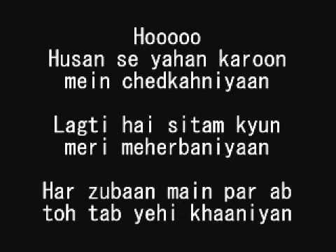 Video Meri Ada Bhi - Ready - lyrics download in MP3, 3GP, MP4, WEBM, AVI, FLV January 2017