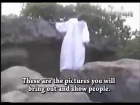 Pastor TB Joshua's Prayer Spot Revealed