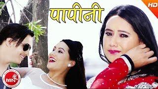 Papini - Yagya Oli / Tikaram Oli & Purnakala BC Ft. Dilli & Ranjita Gurung