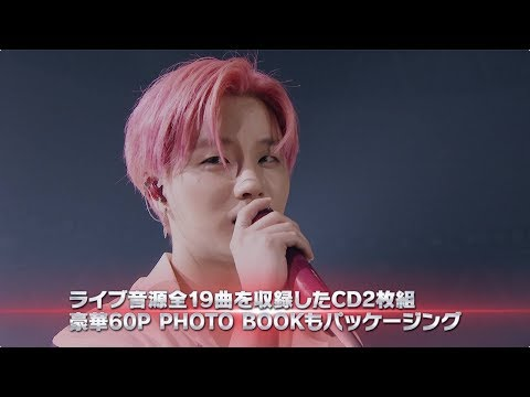 iKON - iKON JAPAN TOUR 2018 Trailer