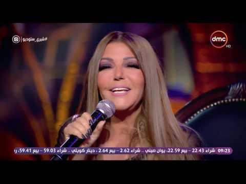 لأول مرة..سميرة سعيد تغني شعبي في برنامج شيرين