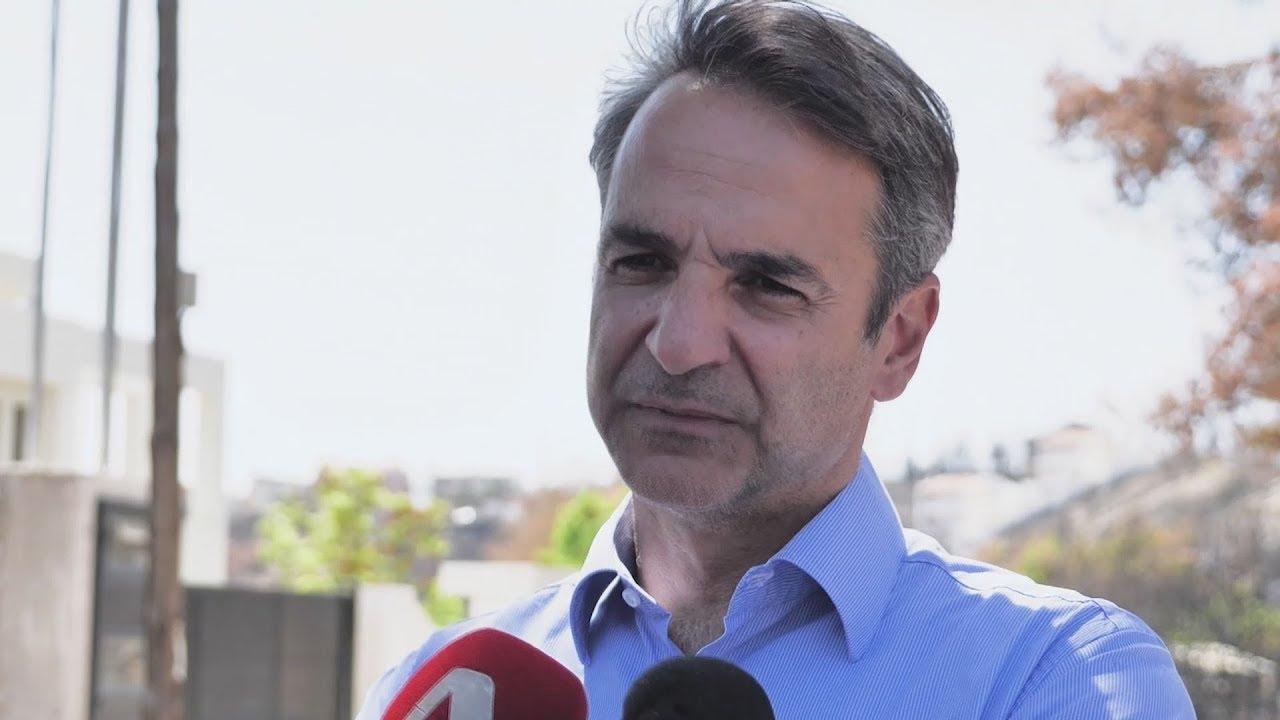 Κυρ. Μητσοτάκης από το Μάτι: Θα αποδοθούν ευθύνες εκεί όπου πρέπει