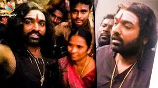 Video LEAKED: Vijay Sethupathi's look in Sye Raa MP3, 3GP, MP4, WEBM, AVI, FLV Desember 2018