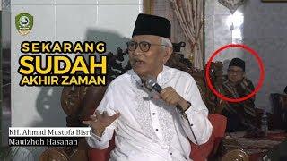 Video KH Mustofa Bisri (gus mus) terbaru 2018 - Haul di Ponpes Pacul Gowang Jombang (FULL VIDEO) MP3, 3GP, MP4, WEBM, AVI, FLV April 2019