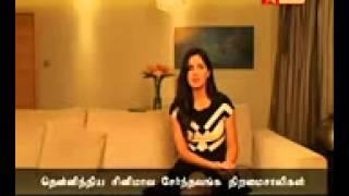 Video Katrina Kaif About Actor Vijay download in MP3, 3GP, MP4, WEBM, AVI, FLV January 2017