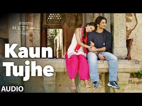 KAUN TUJHE Full Audio Song | M.S. DHONI -THE UNTOLD STORY | Sushant Singh, Disha Patani | T- Series