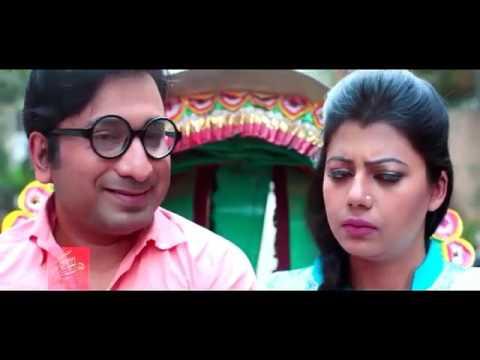 Bangla Natok Noy Choy Clip 2